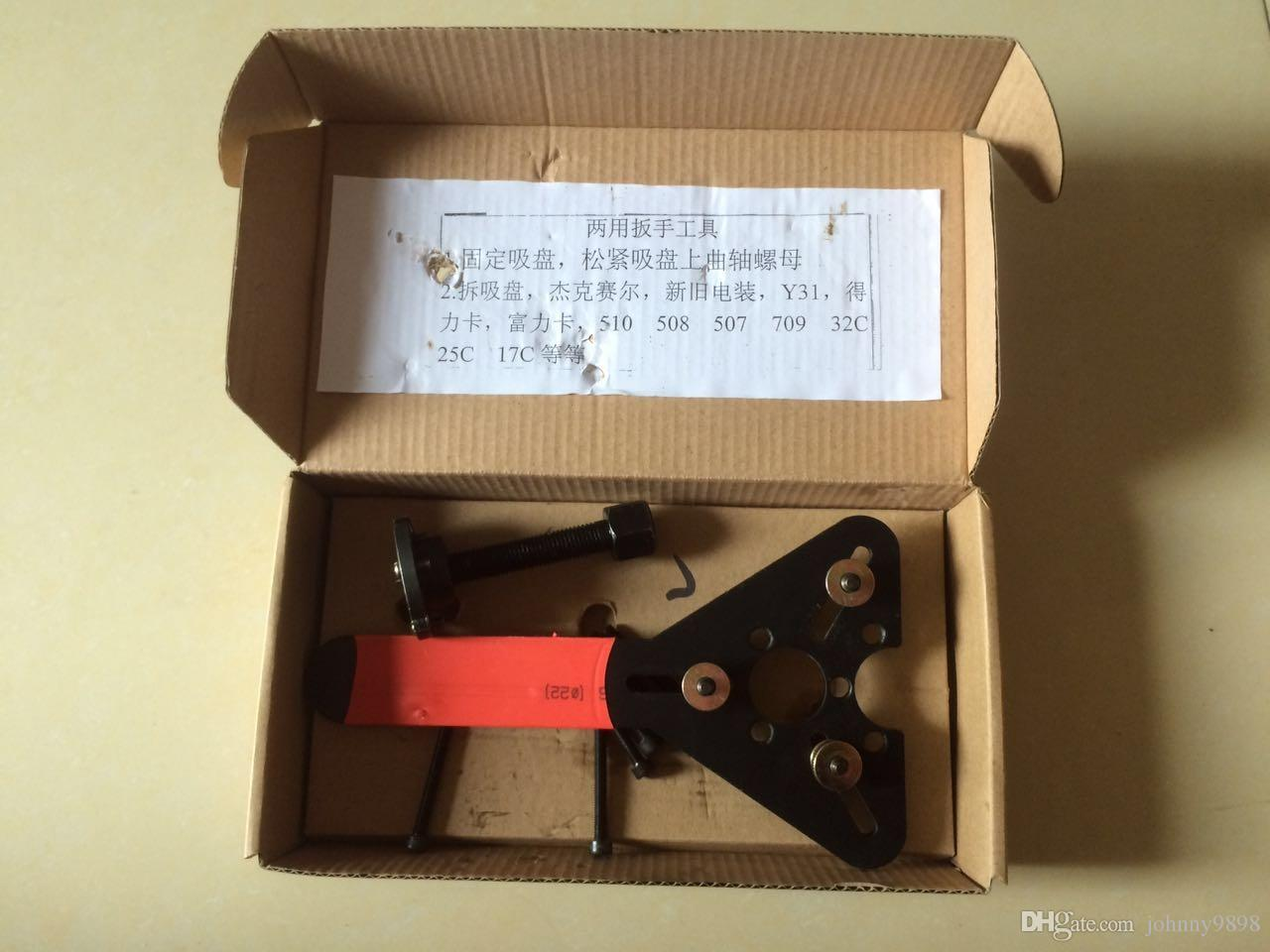 Auto AC part tool R134a R12 Compressor Clutch Demolition Tools Combination Wrenches Automotive Air Conditioning Repair Tools