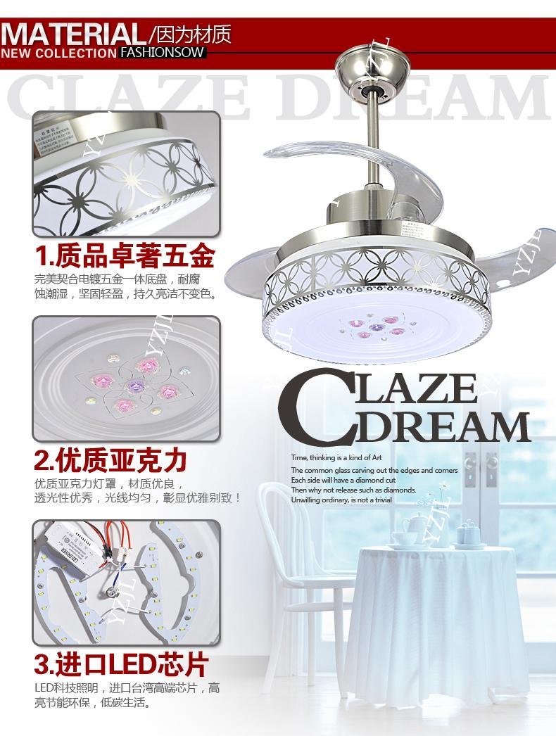LED ceiling chandelier fan lights deluxe collapse remote control lamp ceiling chandelier fan restaurant invisible fan lights