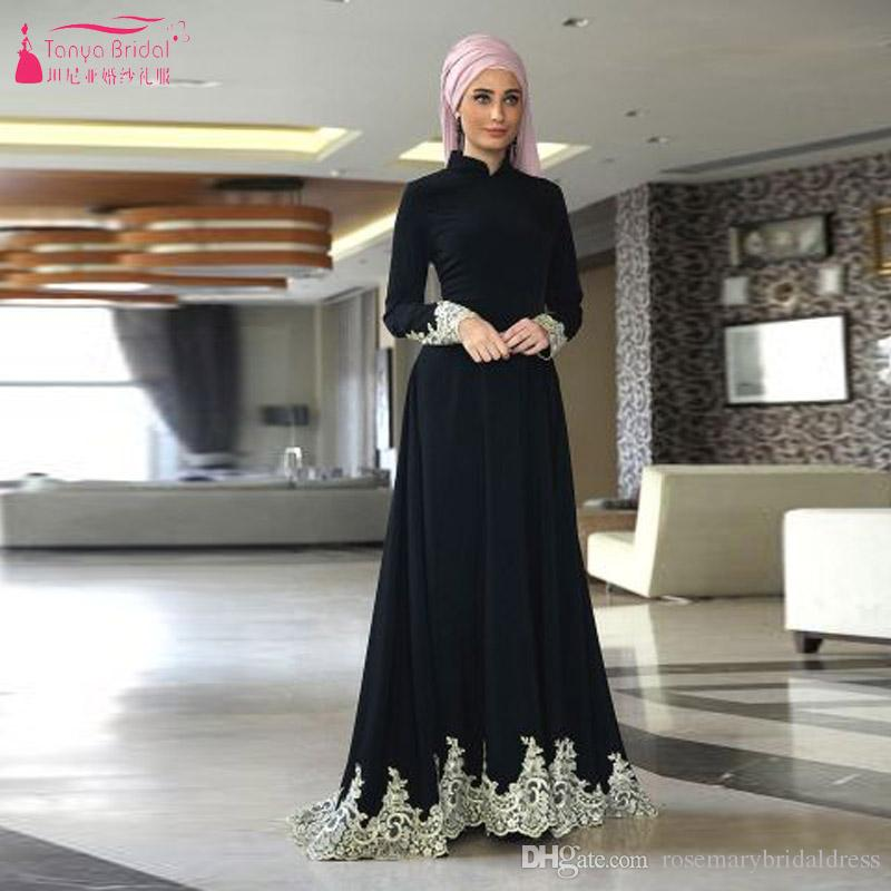 f0d267d60ac Black Long Sleeve Muslim Prom Dresses High Neck Long Simple Evening Dresses  With Hijab African Vestido De Festa Modest Prom Dresses Prom Dress Shops  From ...