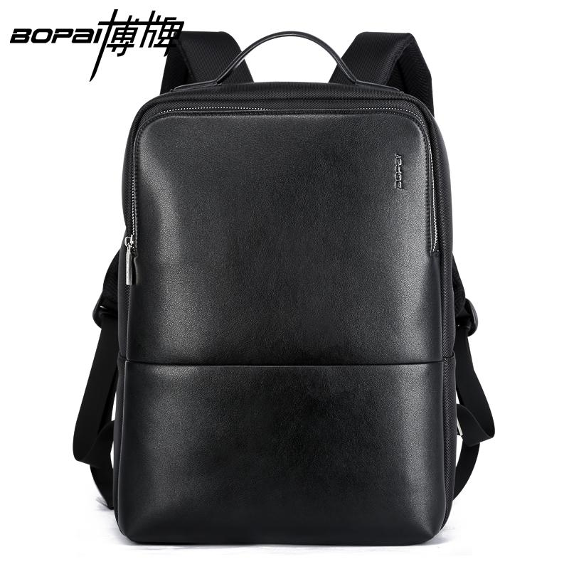 13935699dc87 Wholesale BOPAI 2016 New Arrival Mens Laptop Backpack Stylish Cool Backpack  Korean Fashion Travel Backpack Durable Waterproof Book Bags Dakine Backpacks  ...