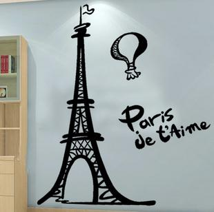 Ome Decor Wall Stickers Cartoon Hand Drawing Eiffel Tower Wall Sticker For  Children Room Kids Fashion Sofa Tv Bakcground Home Decor Wallp. Part 92