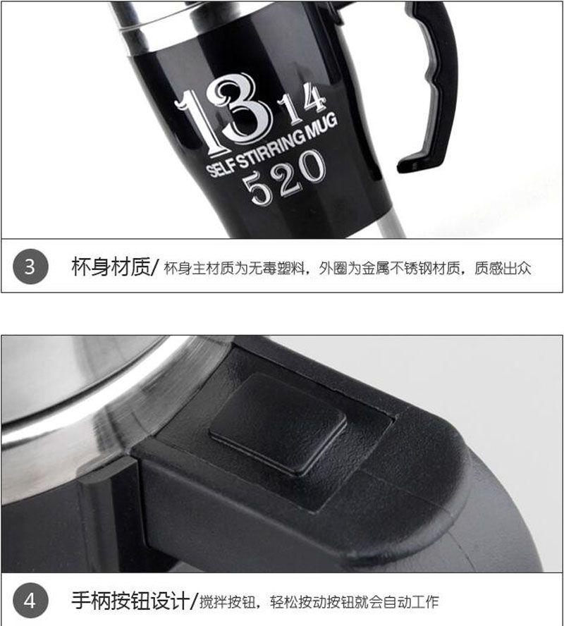 Auto agitación Copa comida rango PP Superficie colorida Superficie de acero inoxidable Auto revolviendo taza de café envío gratuito
