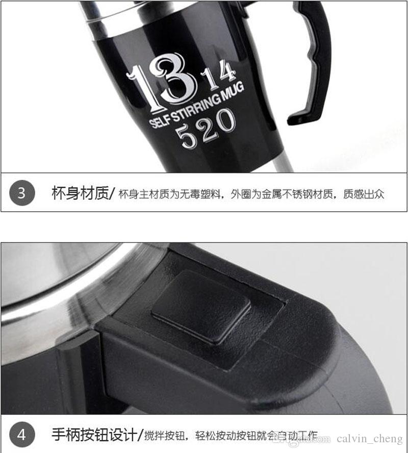 Self Stirring Cup food rank PP Colorful Surface Stainless Steel Self Stirring Coffee Mug dhl