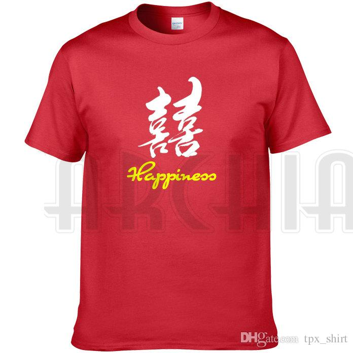 c47551cf Double Happiness T Shirt Chinese Characters Short Sleeve Gown Fashion  Printing Tees Leisure Clothing Unisex Cotton Tshirt Offensive T Shirts  Sports T Shirts ...