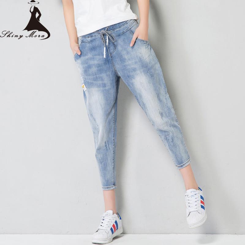 ddabe2c6ebdc2 Wholesale- 2017 New Harem Jeans for Women Summer Fashion Loose ...