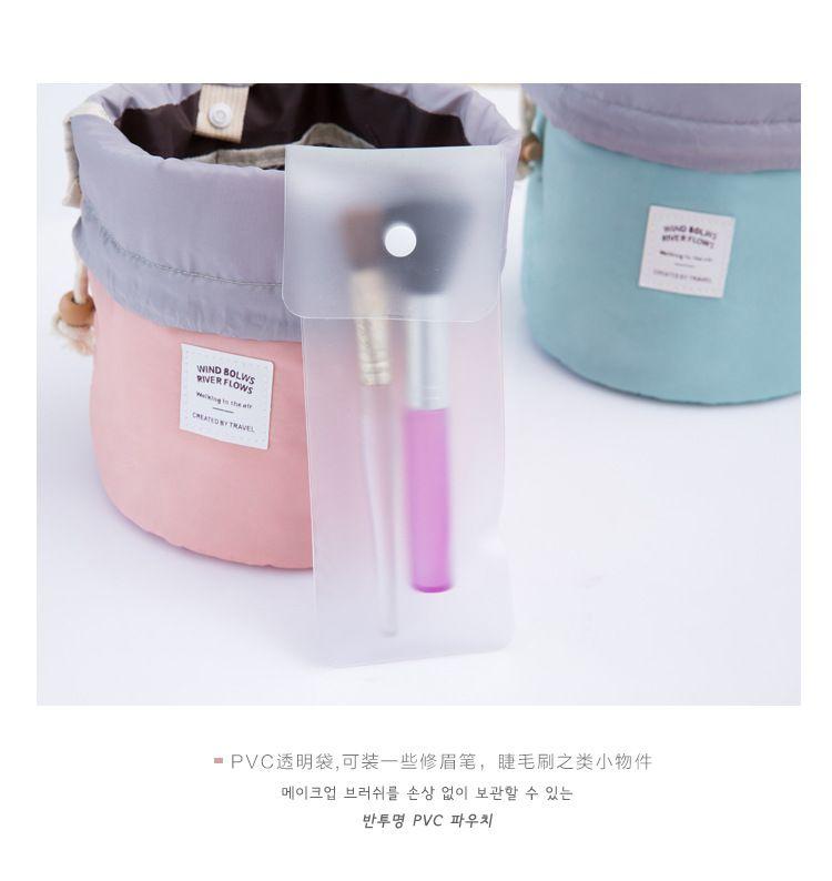 2018 Hot selling Make up bag Barrel Shaped Nylon travel wash bags storage bags waterproof material cosmetic bags big capacity