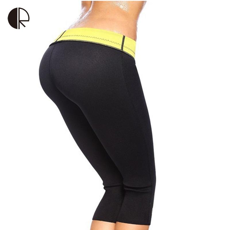 de3d269fa5ebe Wholesale- HOT Women s Fat Burning Body Shapers Control Panties Size ...
