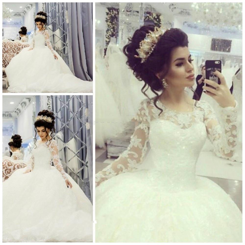 Romantic Wedding Dresses Royal Style Lace Long Sleeves Bridal