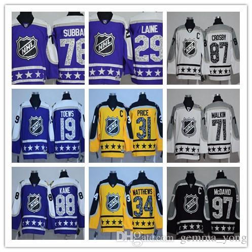 more photos 7bb52 6bffc All Star 2017 Hockey Jerseys White Purple Black 19 Toews 88 Kane 34  Matthews 31 Price 76 Subban 87 Crosby 29 Laine 97 McDavid Uniforms Top