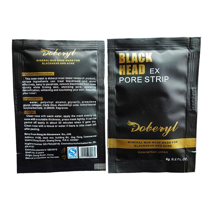 DOBERYL Blackhead Mask Skin Care Facial Blackhead Remover Nose Acne Treatments Deep Cleansing Mineral Mud EX Pore Strips Cleaner 0611033
