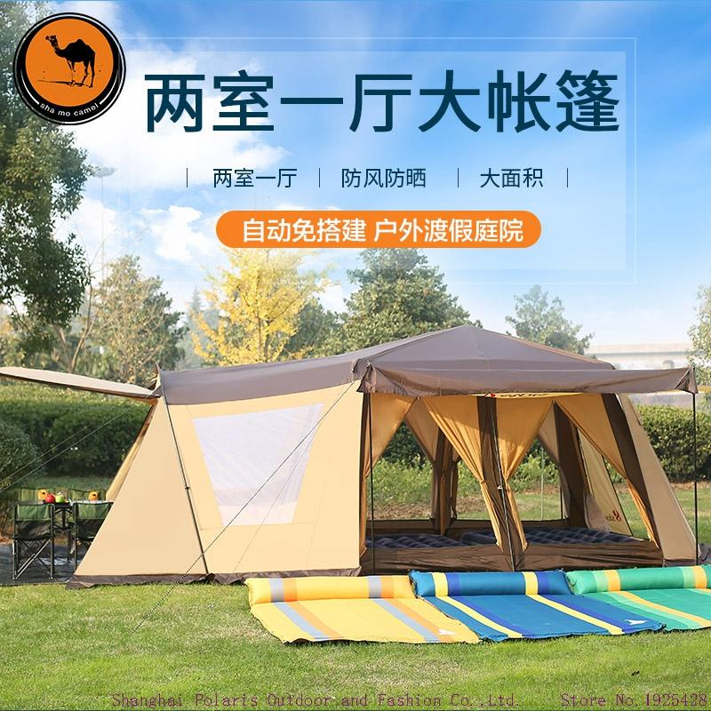 Party Tent Ers Outdoor Tents Wedding & Outdoor Party Tent Heater - Best Tent 2018