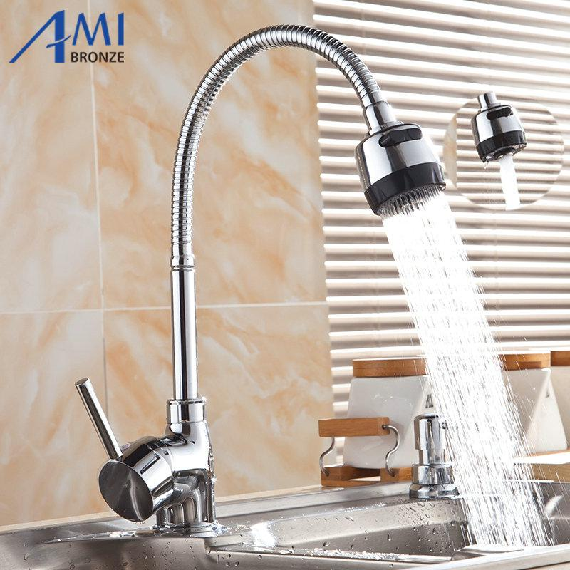 2018 Wholesale Kitchen Sink Faucet With Plumbing Hose All Around ...