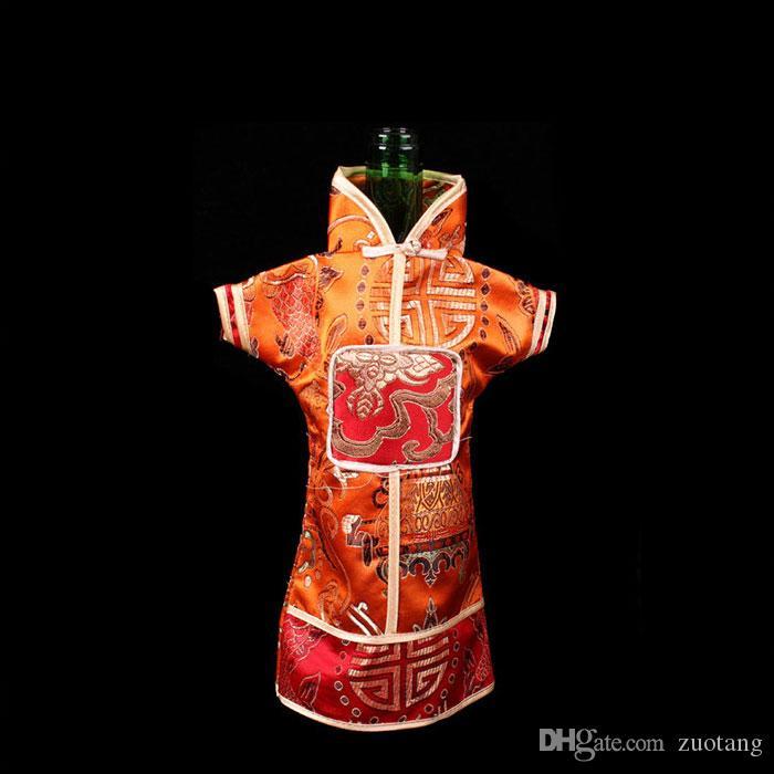 빈티지 중국어 드레스 와인 병 장식 커버 병 가방 크리스마스 와인 커버 실크 브로케이드 와인 병 파우치 맞는 750ml