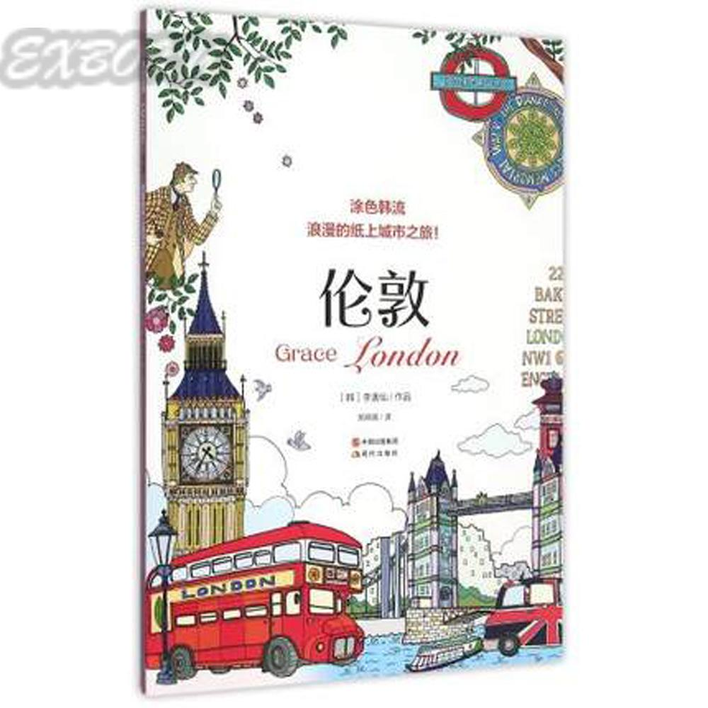 72 pages london travel coloring book for children adult relieve stress painting drawing design art book kids color book coloring book for children from - Travel Coloring Book