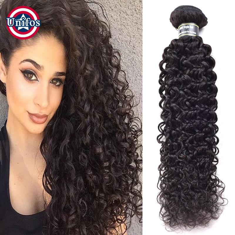e635fed13 Best Brazilian Curly Virgin Hair Single Bundle Brazilian Hair Weave Bundles  Jerry Curly Human Hair Extensions 100g Natural Black Color 1b