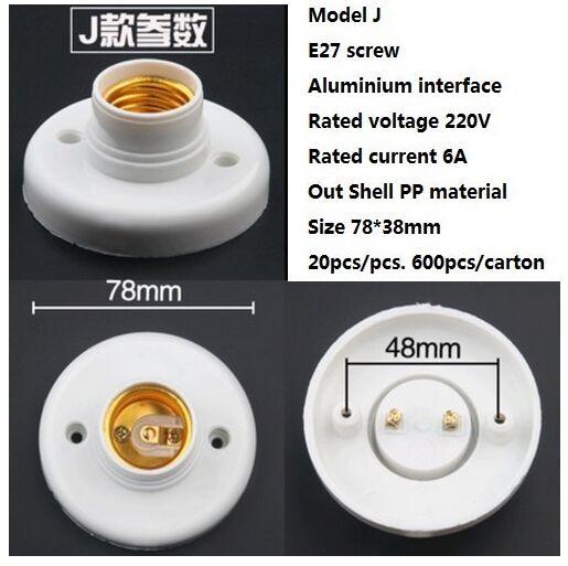 도매 110V / 220V E27 품질 플라스틱 PP 램프 기본 / 조명 / 조명 소켓 스위치 램프 홀더 조명 액세서리 예비 부품