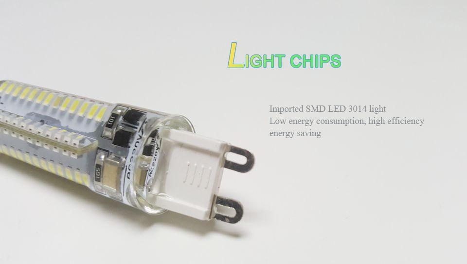 cheap Ultra Bright Led Light G9 Led Bulb AC 110V 220V Spotlight Bulbs 3014 SMD 64 104 Leds Sillcone Body led candelier fairy light