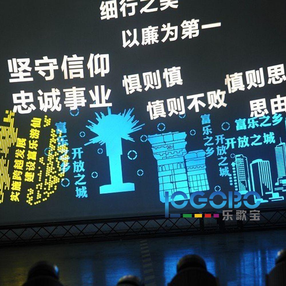 15W Led Gobo projetor iluminado sinais de número de quarto de hóspedes com desenhos personalizados substituíveis Logos padrões idéias para decorações do Hotel KTV Club