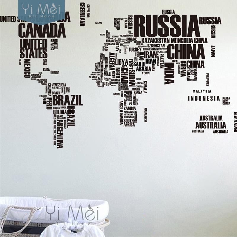 Wholesale large world map countries letters names educational see larger image gumiabroncs Choice Image