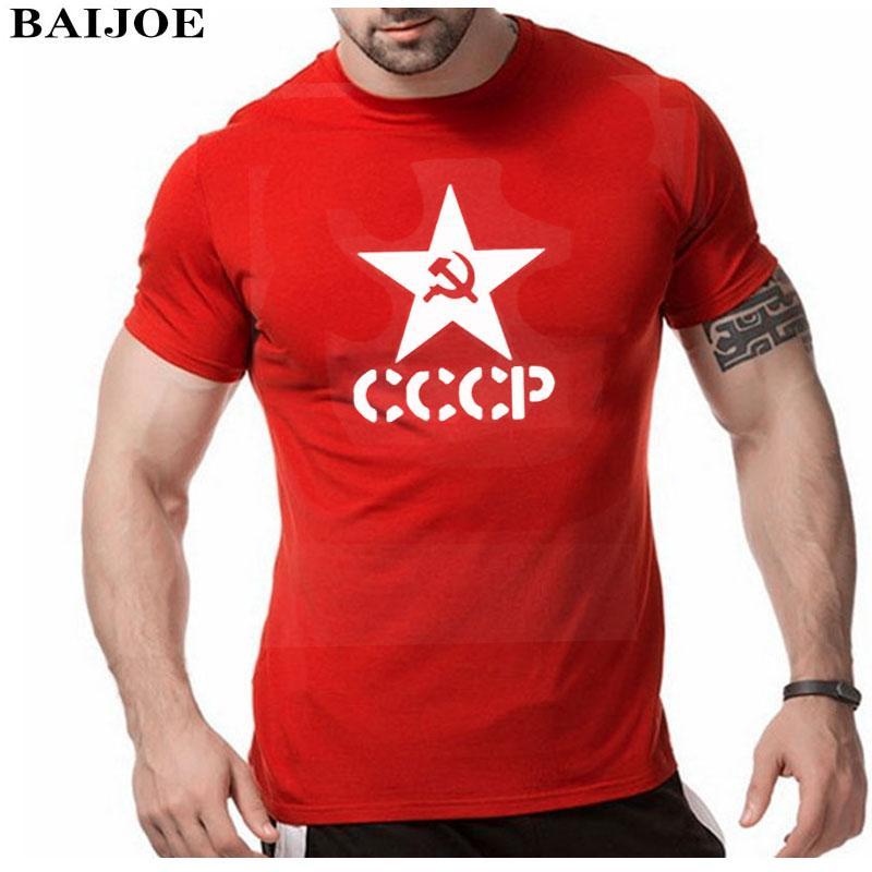 Wholesale BAIJOE Summer CCCP Russian T Shirts Men USSR Soviet - Custom vinyl decals for t shirts wholesale