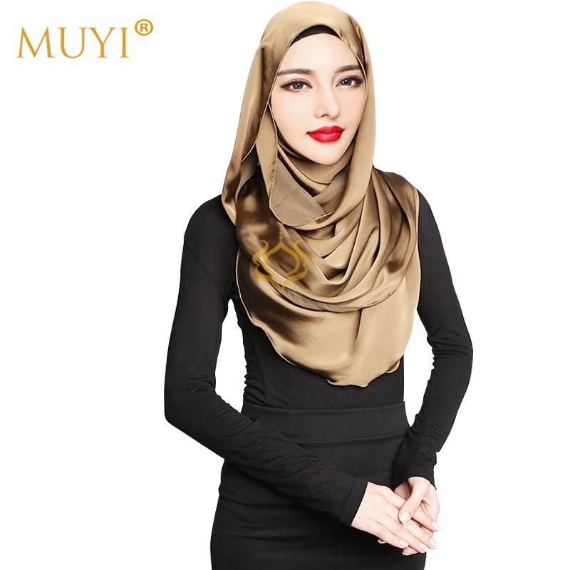 a5976dd57655 Acheter Femmes Musulmanes Hijabs Plain Foulard Satin Soyeux Dubaï Luxe  Foulards Turban Mode Islam Veil Rectangle Châle Wrap Chic Écharpe De  33.72  Du ...