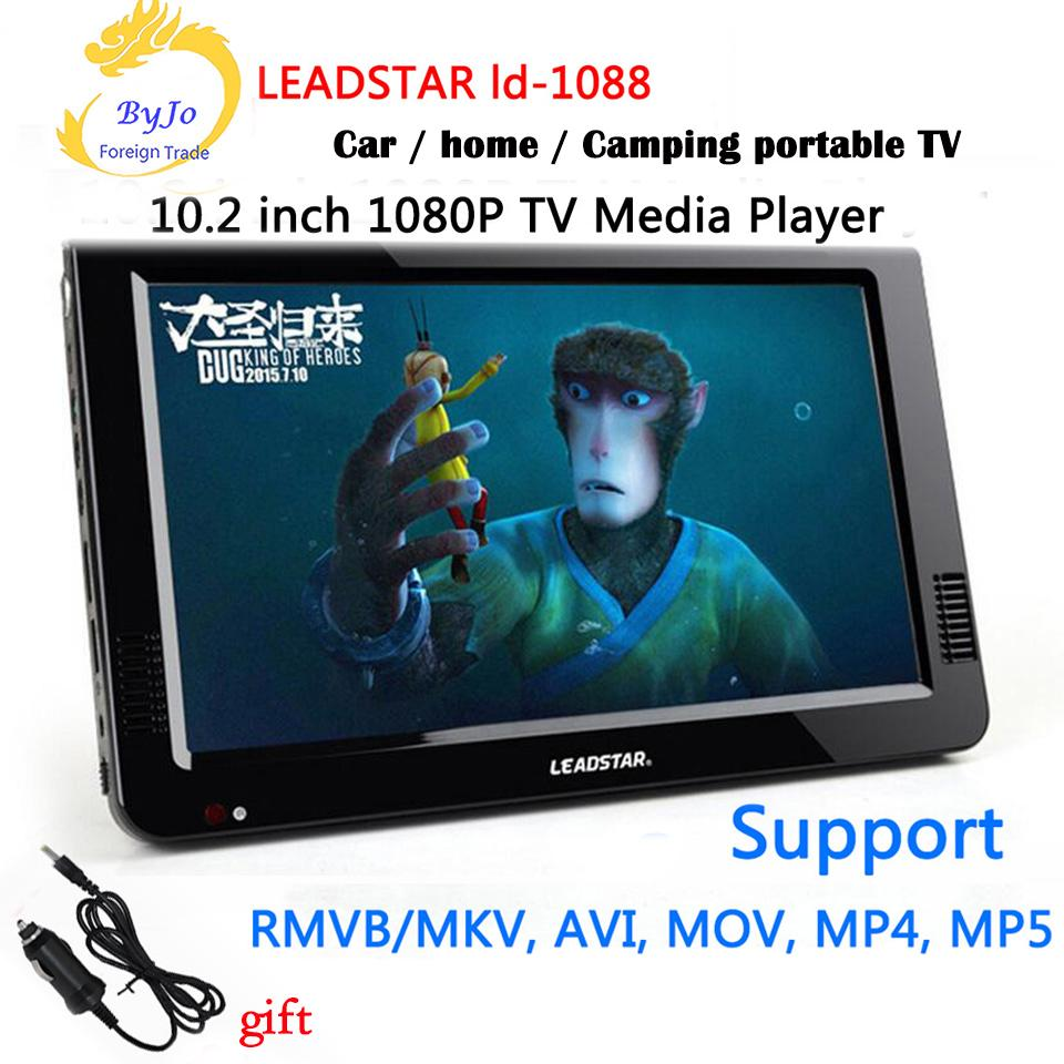 LEADSTAR LD-1088 10.2 inch Mini TV LED Portable tv HD display Built in  lithium battery Led TV HD Player Support HDMI VGA USB SD LCD car
