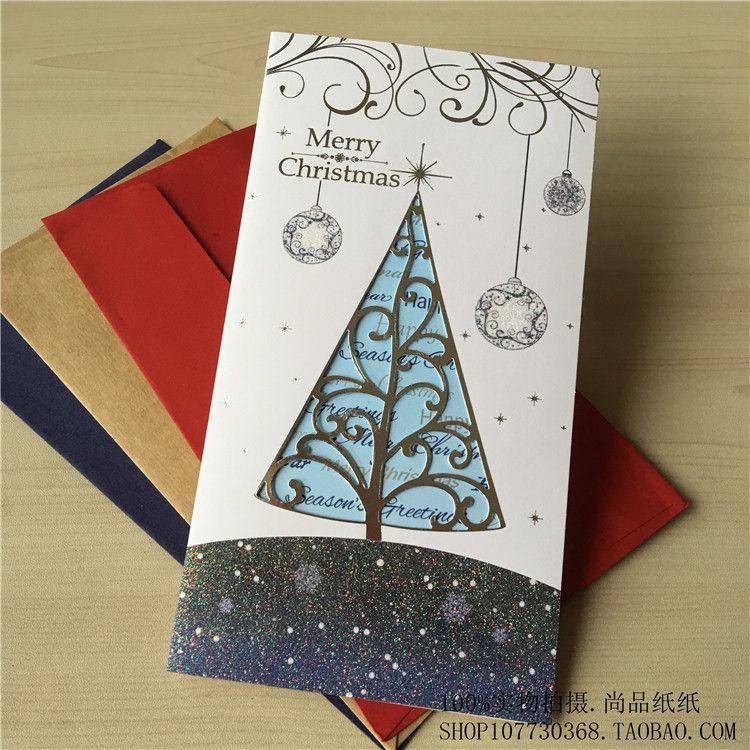 Premium Birthday Card Christmas Greeting Card Retro Creative ...