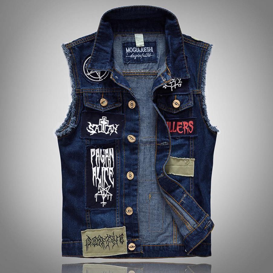 2017 Brand New Men'S Denim Vest Patch Designs Sleeveless Jean ...