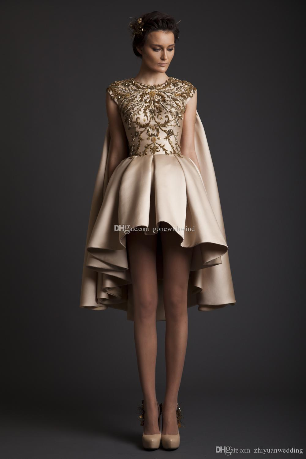 Short Ball Gown Satin Wedding Dresses 2017 Krikor Jabotian Dresses ...