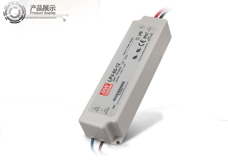 100% helt ny 60Watt 12V DC Strömförsörjning MeanWell LPV-60-12 Power Transformer DC Adapter Switching för LED-lampor