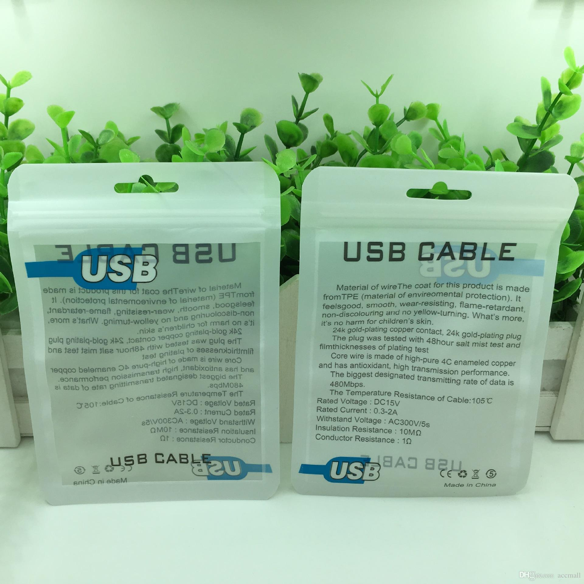 زيبر رزمة PP حقيبة الأبيض / واضح من البلاستيك التجزئة حقائب تغليف للبيانات 10FT USB كيبل شحن السيارات شاحن حائط 10.5 15cm و *