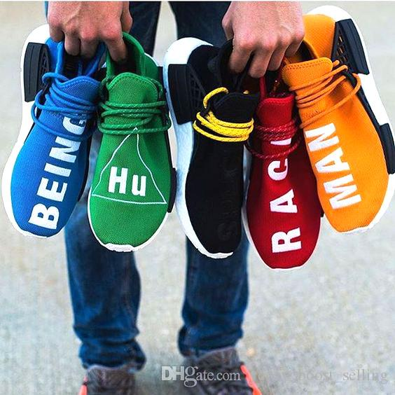 Adidas NMD Pharrell Human Race HU Bb 0618 Blue US 9.5 Mens