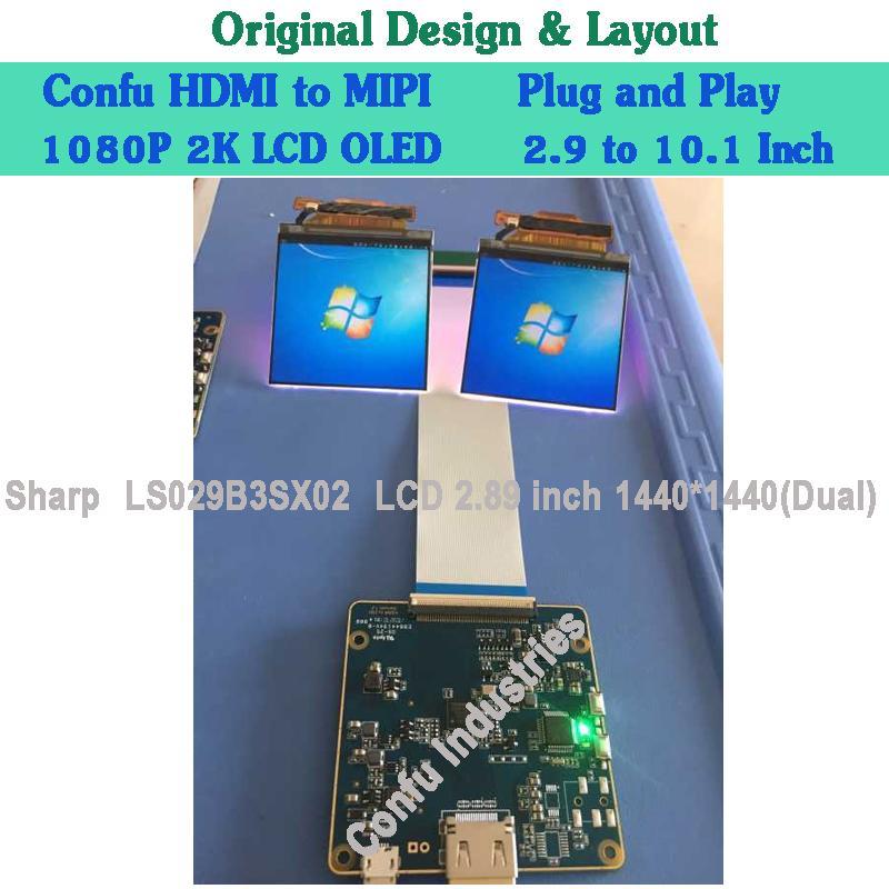 дешево купить HDMI для MIPI DSI адаптер для адаптера для Sharp LCD