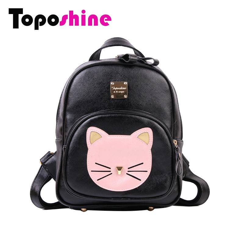 toposhine new women backpack small bag shining pu leather bag ladies backpacks cute cat solid bags fashion female backpack 1703 cheap backpacks rolling