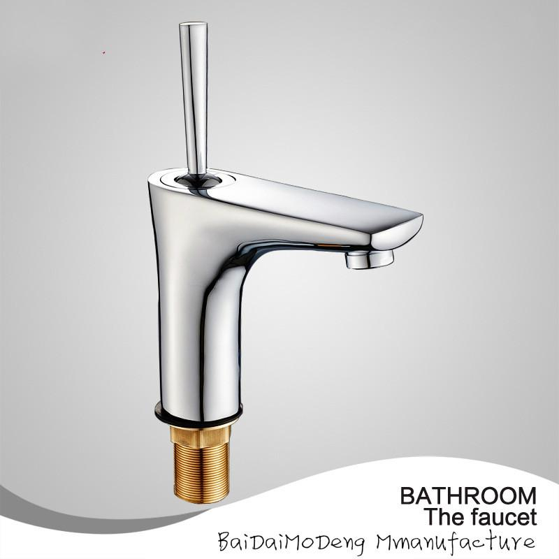 Baidaimodeng Hot And Cold Water Full Copper Basin Bathroom Sink