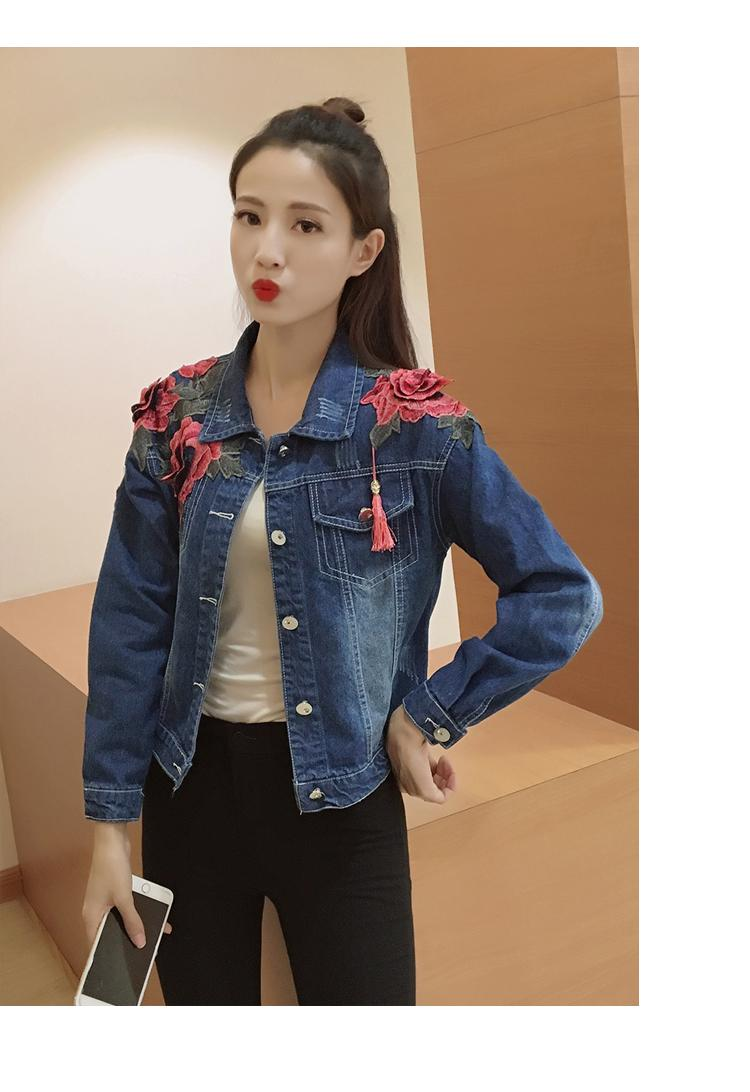 Wholesale Womens Casual Denim Jacket 2016 Women'S Sweet Embroidered Jackets  Long Sleeve Autumn Jeans Coat Women Fashion Slim Top Outerweas Black Jackets  ...