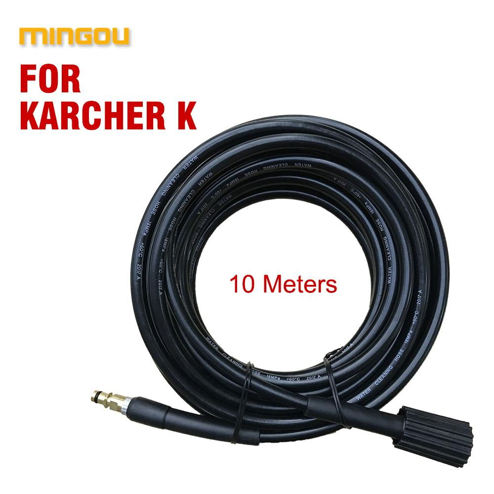 2018 Working For Karcher K Series High Pressure Washer Hose 10 Meters Quick Connect With Car Washer Gun Moch003 From Nbmingou $32.5 | Dhgate.Com  sc 1 st  DHgate.com & 2018 Working For Karcher K Series High Pressure Washer Hose 10 ...