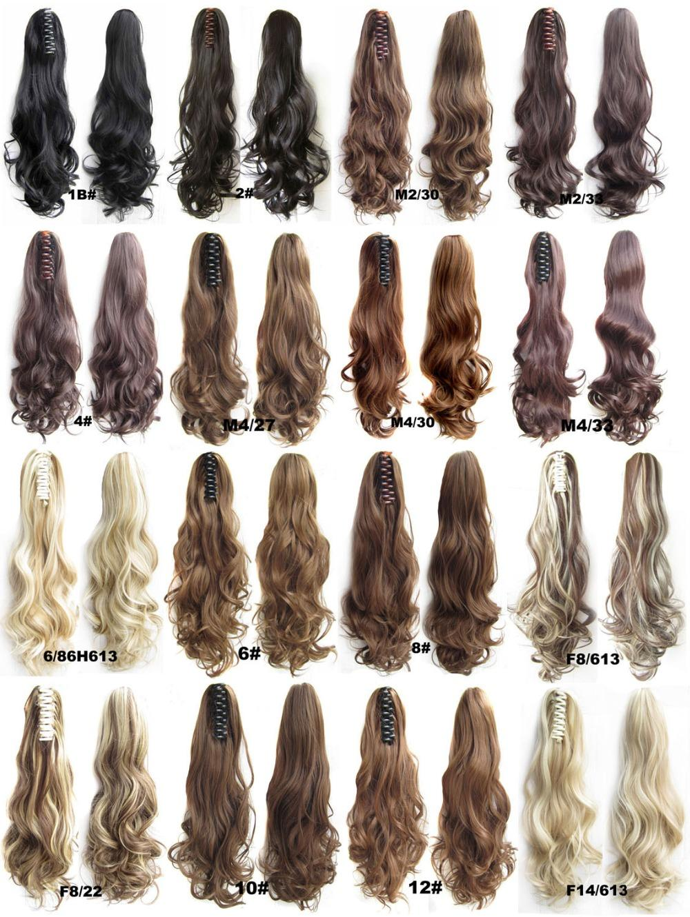 Wholesale 21inch Horse Hair Extension Pony Tails Horse Tress Curly