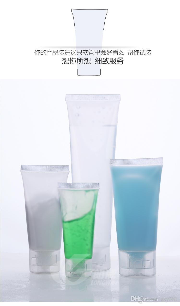 15G 30G 50G 100G خرطوم مستحضرات التجميل التعبئة والتغليف الوجه أنبوب المطهر الضغط زجاجة مستحضرات التجميل البلاستيكية خراطيم كريم غسل اليدين