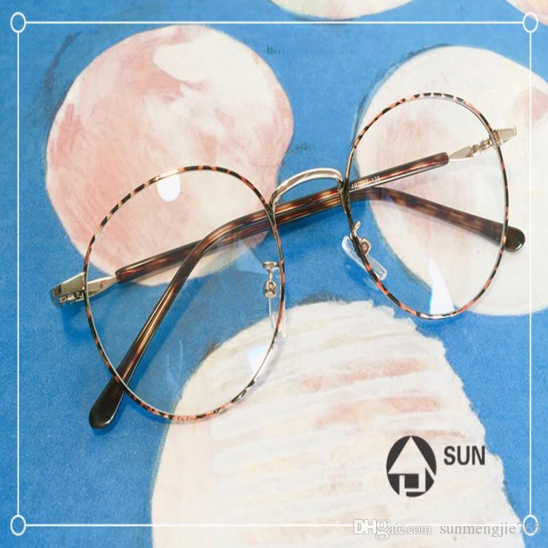 Compre Paquete De Correo De Gafas Redondas Marco Femenino Masculino ...