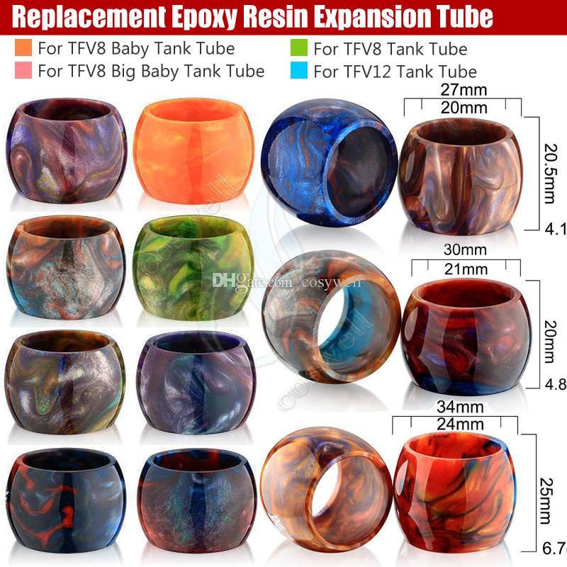 Top Replacement Epoxy Resin Expansion Tube for SMOK TFV8 Big Baby TFV12  Tank 7ml huge Capacity e cig Atomizers Rebuildable acrylic Tubes DHL