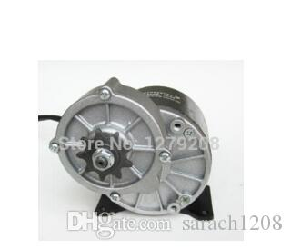 MY1016Z3 36V 350W brushed motor, DC gear decelerating motor, Electric bicycle motor