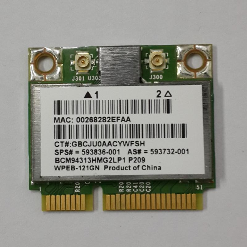 802.11BGDRAFT-N WIRELESS LAN DRIVERS FOR WINDOWS VISTA
