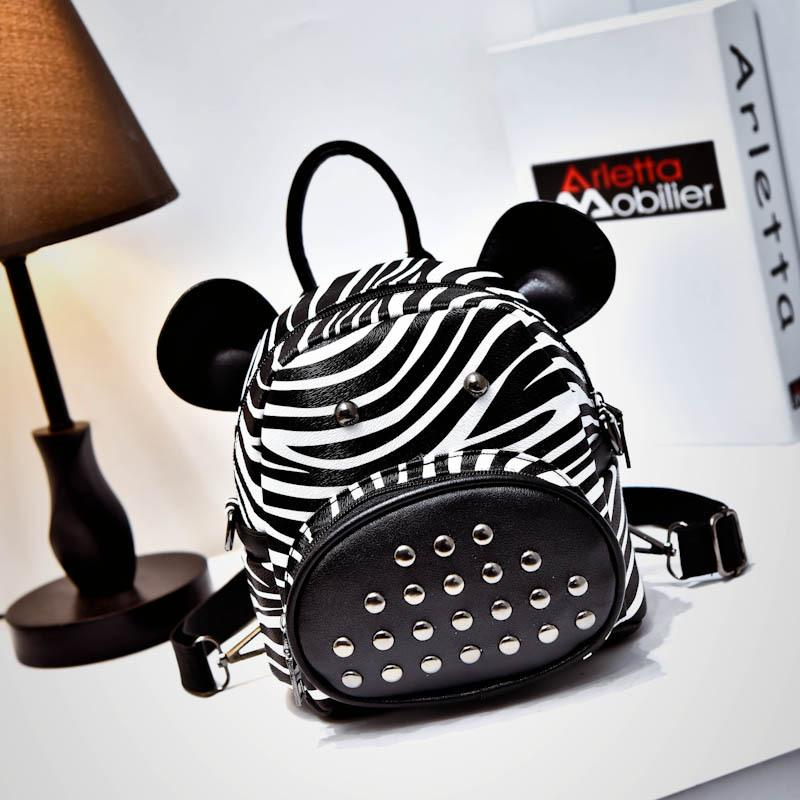 fb69dcdfa7c3 Women Backpack Fashion Double-Shoulder Zebra Stripe Printing Rivet ...