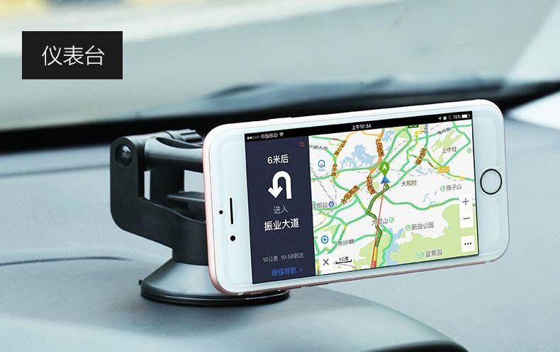 Araba manyetik cep telefonu tutucu Ön cam Enstrüman paneli Hava firar dağı cep tutucu manyetik emme masası tipi cep telefonu braketi