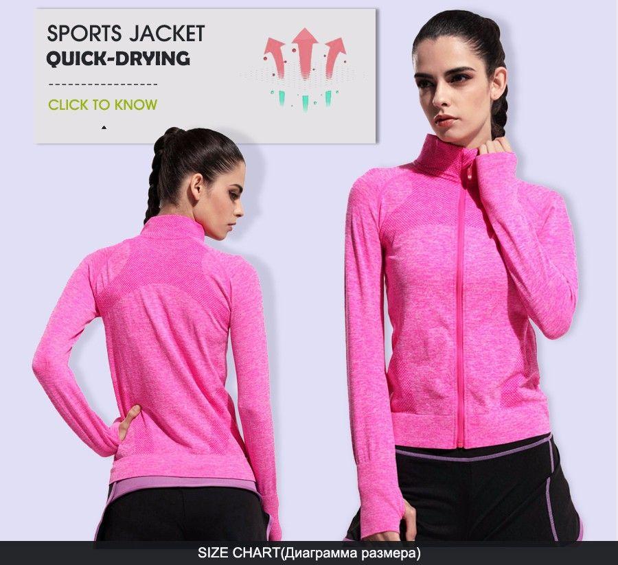 Quick sport jacket