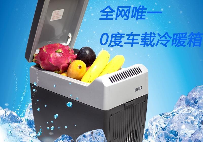 Kleiner Kühlschrank Für Auto : Großhandel großverkauf 7l auto kühlschrank auto hause dual