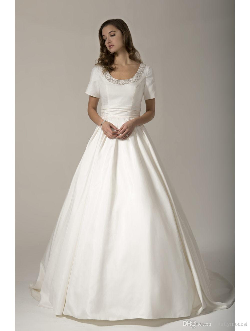2016 Vintage Ball Gown Modest Wedding Dresses With Short Sleeves ...