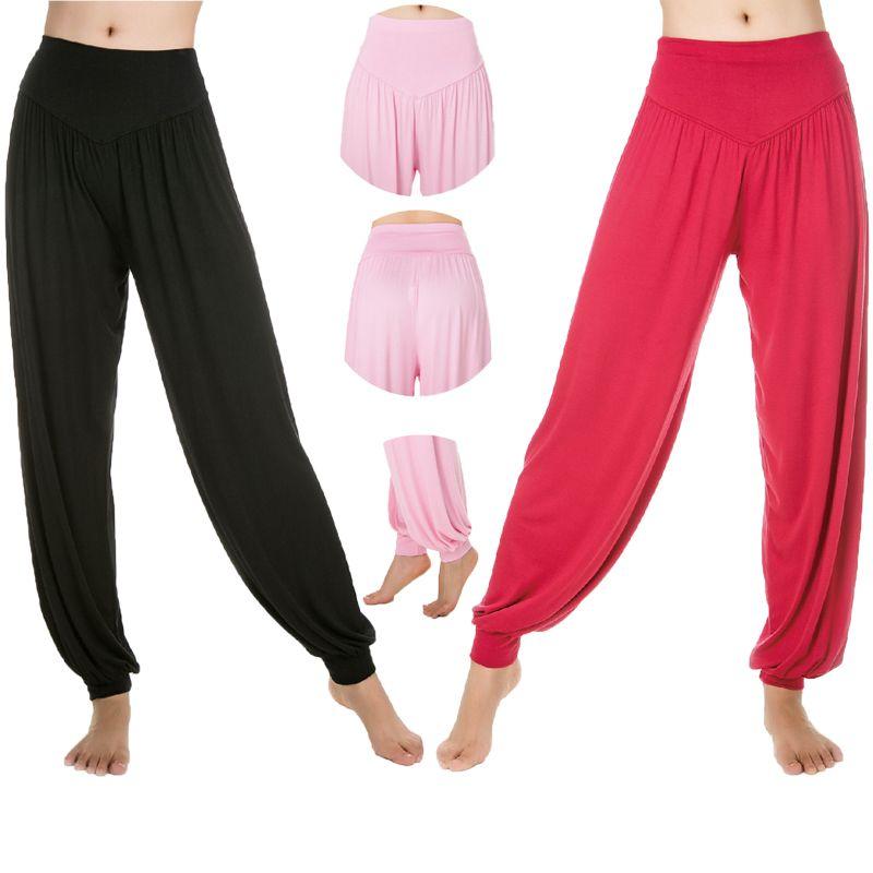 46cdff57e92 2019 2017 New Women Yoga Casual Harem Pants High Waist Dance Pants Dance  Club Wide Leg Loose Long Bloomers Trousers Plus Size From Xiadou trading