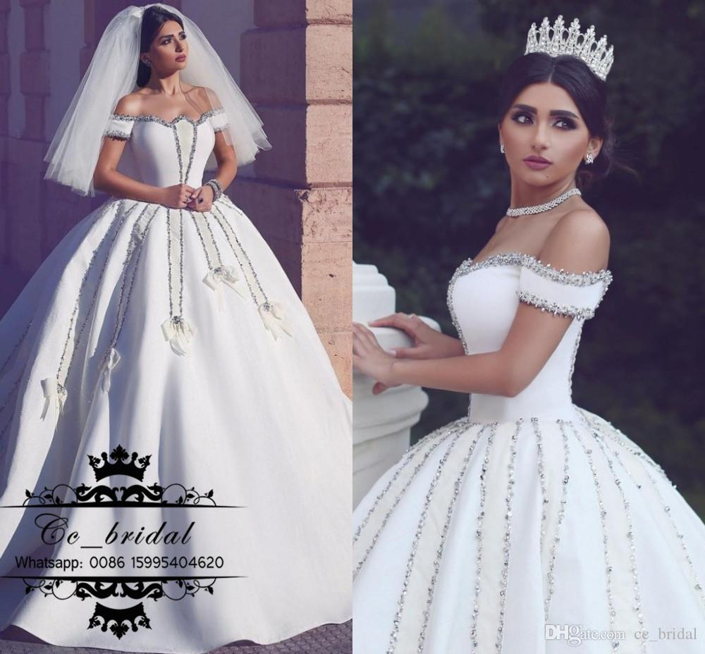 Luxurious Ball Gown Long Cathedral Train Wedding Dresses Custom Made ...